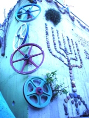 Wheel Wall in Valparaiso