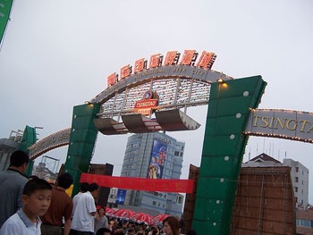 "Qingdao's ""Beer City"" is the locale for the annual International Beer Festival"